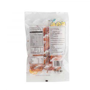 EGO BBQ Cuttlefish Snack 45g