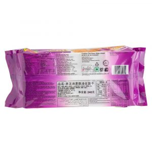 EGO Oat Digestive Crackers – Black Sesame Flavour 240g
